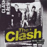 Click here for more info about 'The Clash - 1976-1977 Demos'