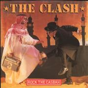 Click here for more info about 'The Clash - Rock The Casbah + Stickers - EX'