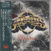 Click here for more info about 'The Commodores - Commodores Christmas + Obi - Sealed'