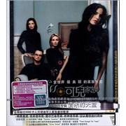The Corrs Borrowed Heaven China CD album