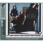 The Corrs Borrowed Heaven Taiwan CD album