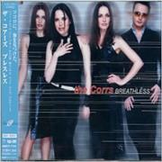 The Corrs Breathless Japan CD single Promo