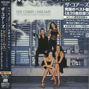 The Corrs Dreams: The Ultimate Corrs Collection Japan CD album