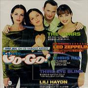 The Corrs I Never Loved You Anyway/Only When I Sleep - On Sampler Japan CD album Promo