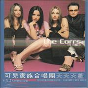 Click here for more info about 'The Corrs - In Blue + booklet + notepad'