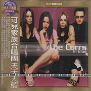 The Corrs In Blue Taiwan CD album