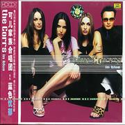 The Corrs In Blue China CD album