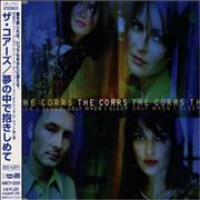 The Corrs Only When I Sleep Japan CD single Promo