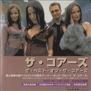 The Corrs The Best Of Corrs - Special Sampler Japan CD album Promo