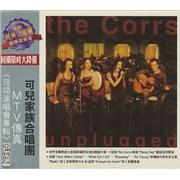 The Corrs Unplugged Taiwan 2-CD album set