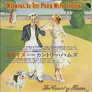 Click here for more info about 'The Country Hams - Walking In The Park With Eloise'