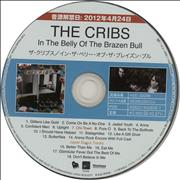 Click here for more info about 'The Cribs - In The Belly Of The Brazen Bull + PR'