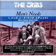 Click here for more info about 'The Cribs - Men's Needs'