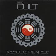 Click here for more info about 'Revolution EP'