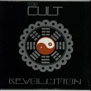 Click here for more info about 'The Cult - Revolution'