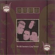 "The Cult She Sells Sanctuary (Long Version) UK 12"" vinyl"