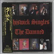 Click here for more info about 'The Damned - Chiswick Singles'
