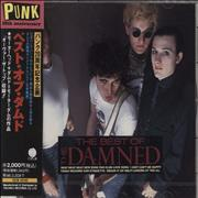 Click here for more info about 'The Damned - The Best Of The Damned - Sealed'