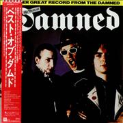 Click here for more info about 'The Damned - The Best Of The Damned'