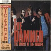 Click here for more info about 'The Damned - The Worst Of The Damned'