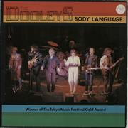 Click here for more info about 'The Dooleys - Body Language'
