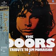 Click here for more info about 'The Doors - A Tribute To Jim Morrison'