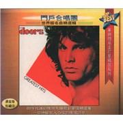 The Doors Greatest Hits Taiwan CD album