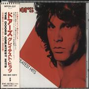 Click here for more info about 'The Doors - Greatest Hits'
