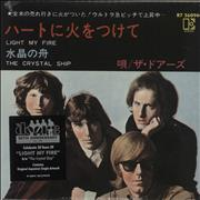 Click here for more info about 'The Doors - Light My Fire / The Crystal Ship'