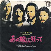 "The Doors Love Her Madly Japan 7"" vinyl"