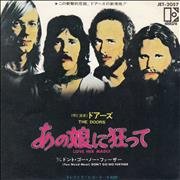Click here for more info about 'The Doors - Love Her Madly'