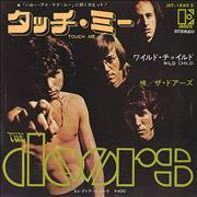 Click here for more info about 'The Doors - Touch Me - Tri Centre'