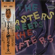 Click here for more info about 'The Drifters - The Coasters Meets The Drifters'