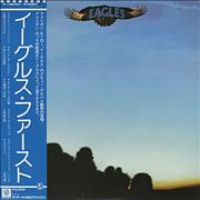 Click here for more info about 'The Eagles - Eagles'