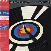 Click here for more info about 'Greatest Hits Volume 2'