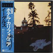 Click here for more info about 'Hotel California + Poster'