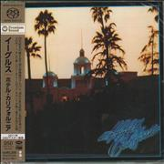 Click here for more info about 'Hotel California'