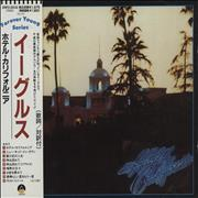 Click here for more info about 'The Eagles - Hotel California'