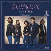 Click here for more info about 'The Eagles - I Can't Tell You Why'