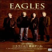Click here for more info about 'Eagles - Japan Tour 2011'