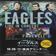 Click here for more info about 'Eagles - Live In Concert 2004: Farewell 1'