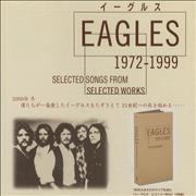 Click here for more info about 'The Eagles (US) - Selected Songs From Selected Works 1972-1999'