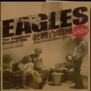 Click here for more info about 'Eagles - The Complete Greatest Hits'
