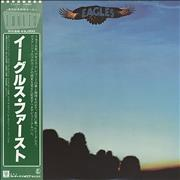 Click here for more info about 'Eagles - The Eagles'
