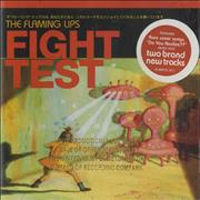 Click here for more info about 'The Flaming Lips - Fight Test - gold promo stamped'