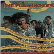 Click here for more info about 'The Flaming Lips - Live in Japan 2013'