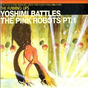 Click here for more info about 'The Flaming Lips - Yoshimi Battles The Pink Robots PT.1'