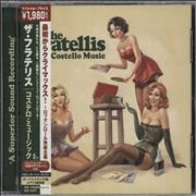 Click here for more info about 'The Fratellis - Costello Music'