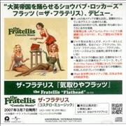 Click here for more info about 'The Fratellis - Flathead'