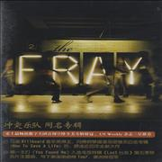 Click here for more info about 'The Fray - The Fray'